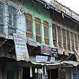Rajasthan 577