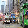 DES VOEUX ROAD sur l'île de HK