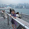VUE SUR ILE HONG KONG VERS 17 h