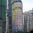 IMMEUBLE ILE DE HONG KONG